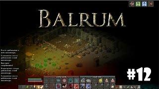 Balrum #12 - Старуха в подземелье