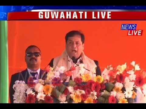 CM Sonowal inaugurates Myntriang Small Hydro Electric Power Project