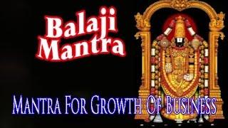Om Venkateswara Namo Namah | Shree Tirupati Balaji Mantra | Mantra For Growth Of Business