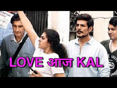 Love Aaj Kal 2 First Look Leaked, Kartik Aryan, Sara Ali Khan, Imtiaz Ali Mp3