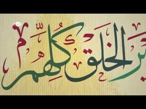 Maher Zain Mawlaya (Arabic) Vocals Only (No Music)