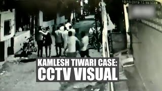 Kamlesh Tiwari murder: CCTV footage of 3 accused being detained in Surat