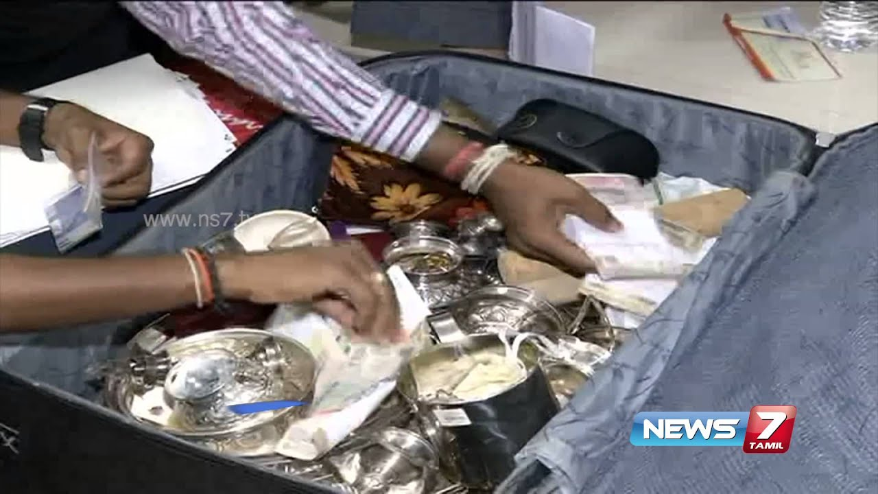 Tirumala Tirupati Devasthanams Dy Exe officers's house raided by anti  corruption unit | News7 Tamil