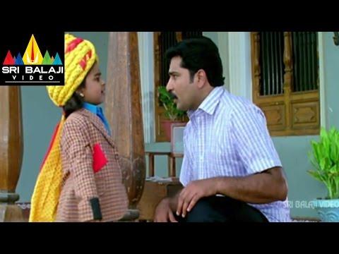Cara Majaka Movie Durga and Rajeev Kanakala Scene | Geethika, Sangeetha | Sri Balaji Video