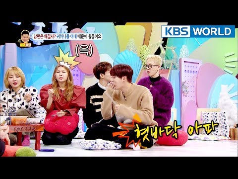 My wife is super lazy. 😣 [Hello Counselor Sub : ENG,THAI / 2018.02.05]