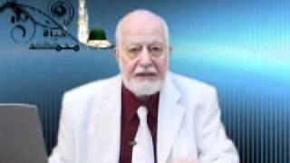 حياة محمد (صلى الله عليه وسلم) . الحلقة 25