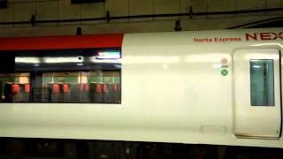 """Tokyo Narita Airport Access Train """"Narita Express"""" at T2 station"""
