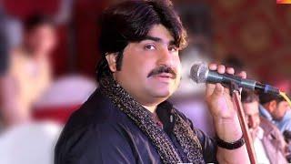 Har Rang Da Chola | Ameer Niazi Last Night Show Mianwali 2019