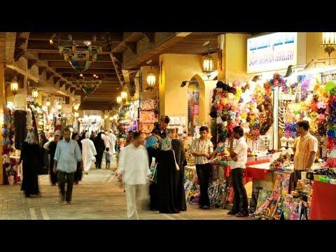 muscat souq  Oman Tourism  Oman Travel and Tourism  Oman Tourism Videos