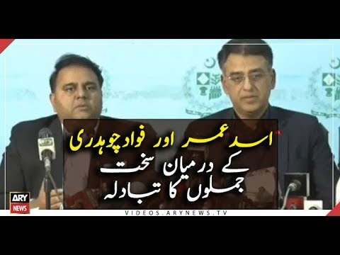 Asad Umar and Fawad Chaudhry reportedly exchange harsh words