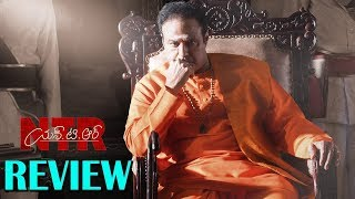 NTR Kathanayakudu Movie Review || NBK || NTR Biopic || Krish || NBK Films || Kai Tv Media