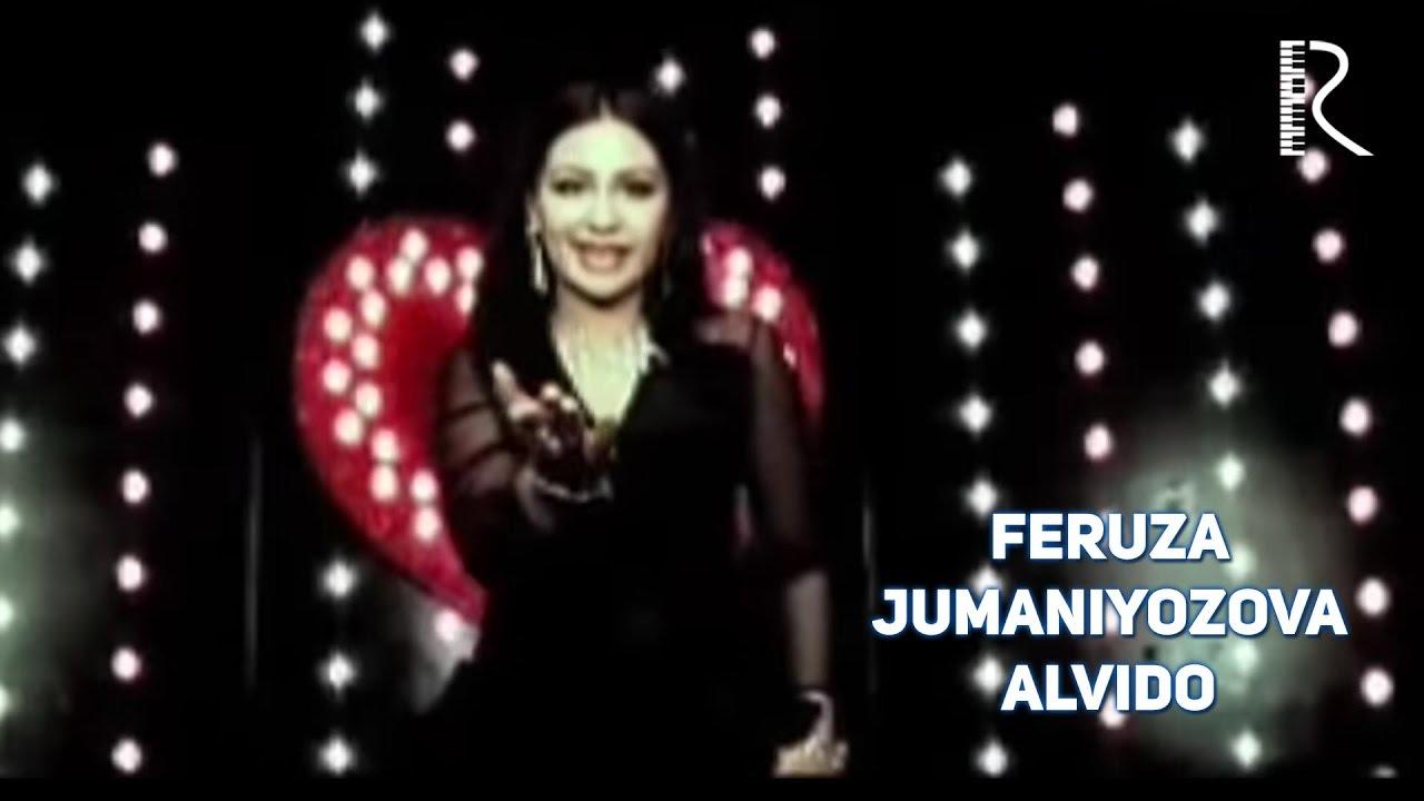 Feruza Jumaniyozova - Alvido | Феруза Жуманиёзова - Алвидо #UydaQoling