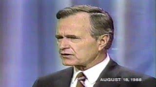 bill clinton gore george bush presidential campaign ad 1992