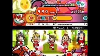 player:オート camera:Bandicam コンボ数:1096 作成者:あーりー 音源→ht...