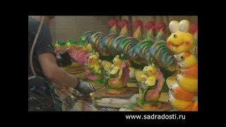 Производство садовых фигур.Обучение.Отзыв(, 2015-08-20T04:53:08.000Z)
