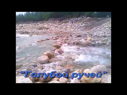 автостопом Бодайбо-Иркутск