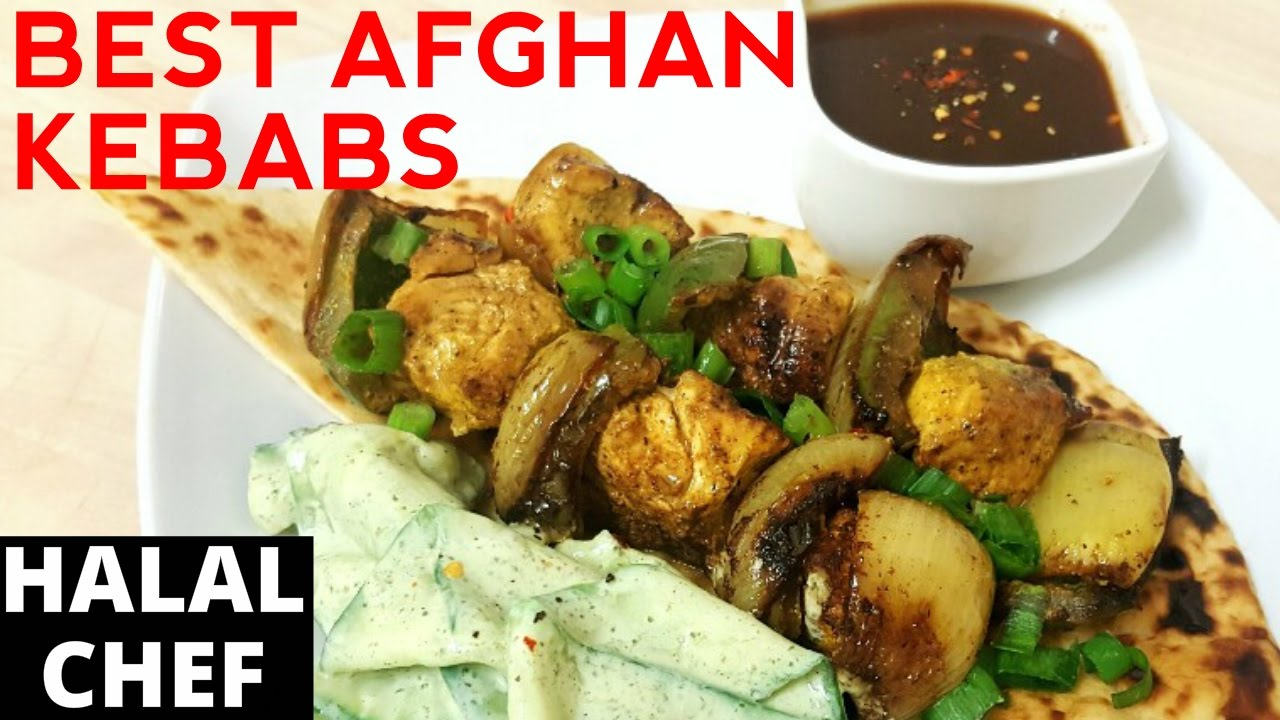 Afghan chicken kabob recipe how to make afghan chicken kebab afghan chicken kabob recipe how to make afghan chicken kebab afghan chicken kabob halal chef forumfinder Choice Image