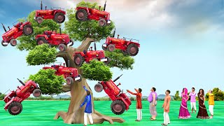 जादुई मिनी ट्रेक्टर पेड़ Magical Mini Tractor Tree Comedy Video हिंदी कहानियां Hindi Kahaniya Comedy