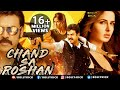Chand Sa Roshan Full Movie | Hindi Dubbed Movies 2019 Full Movie | Venkatesh Movies | Katrina Kaif Mp3