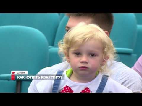 В мэрии Владивостока рассказали, как купить квартиру