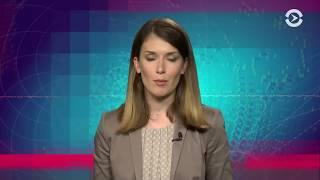 Покушение на Мадуро и $4 млрд на таможне | Итоги дня | 06.08.18