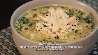 ПРИМ24: Эбису, кафе японской кухни (ПРИМ 24 Владивосток)