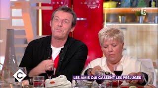 Jean-Luc Reichmann et Mimie Mathy au dîner - C à Vous - 10/01/2018