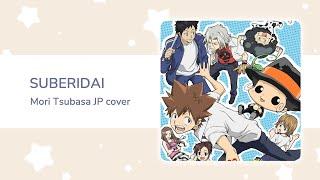 【Miki】Suberidai [Katekyo Hitman Reborn! ED9]【RFREBOCON17】
