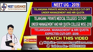 Telangana NEET MBBS Private Medical Colleges Cutoff 2019 - Under Management & NRI Quota of NEET UG