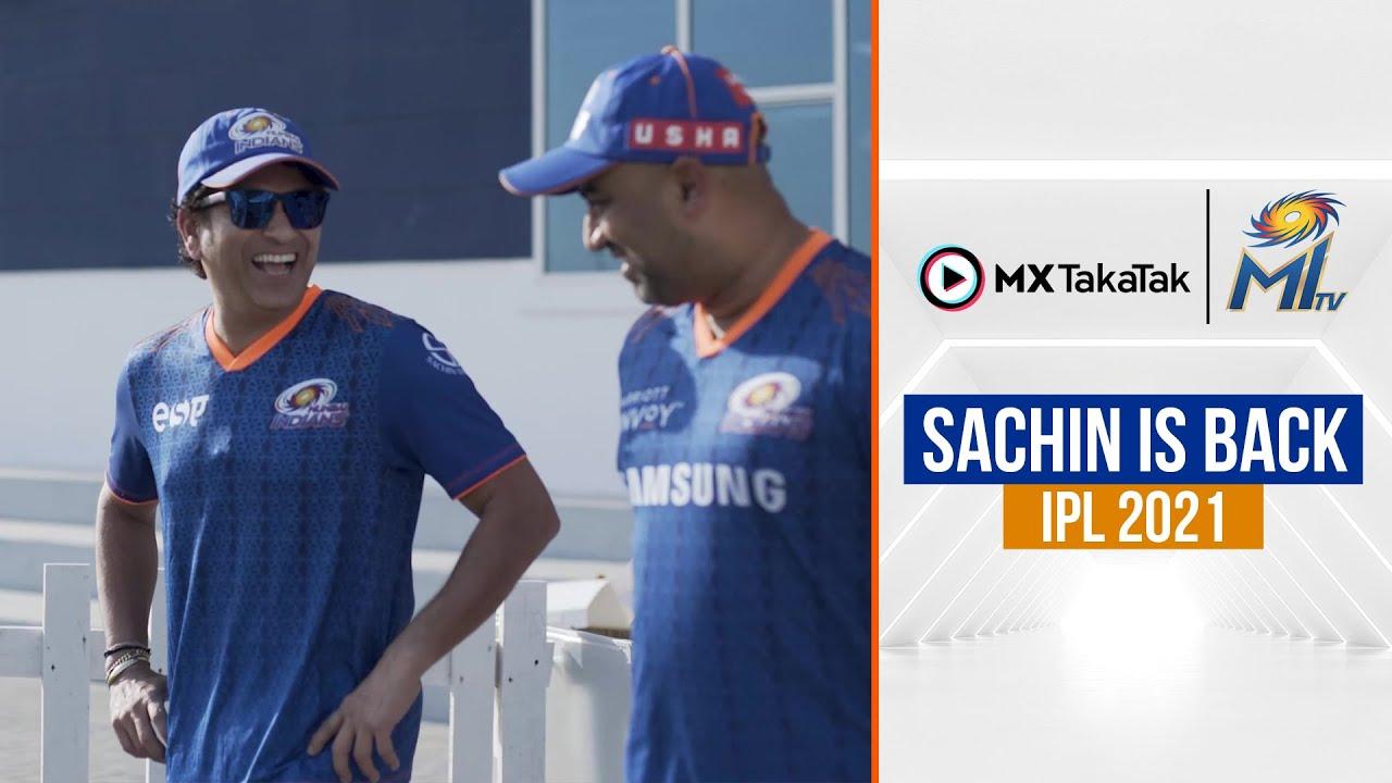 Sachin Tendulkar joins MI training camp at Abu Dhabi | फिर आए सचिन | IPL 2021