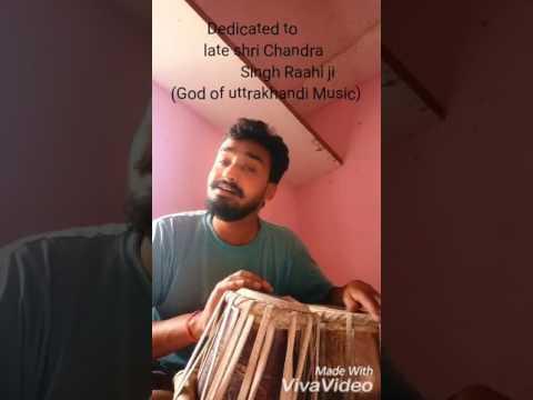 Hilma Chandi ko Batna || Chandra singh Raahi || Deepak Chamoli Cover ||