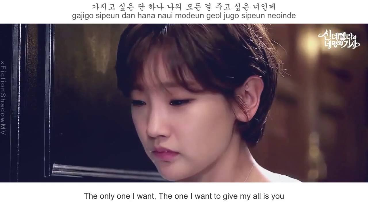 ZIA (지아) - Only One FMV (Cinderella and Four Knights OST Part 7)(Eng  Sub+Rom+Han)