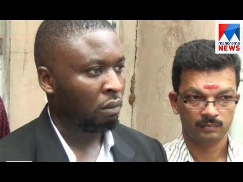 Ghana citizen arrested with British pound | Manorama News