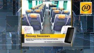 ДТП c белорусами в России: за пострадавшими отправили автобусы