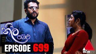 Neela Pabalu - Episode 699 | 08th March 2021 | @Sirasa TV Thumbnail