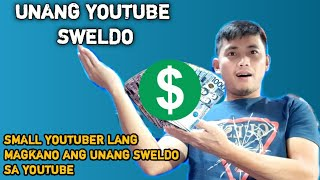 FIRST YOUTUBE SALARY/BAKIT NATAGALAN