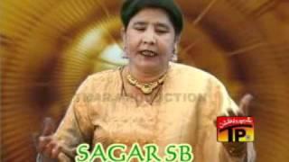 AMEERA BEGUM NEW ALBUM SAHERA ALLAH WADHO AA (((SAGAR)))