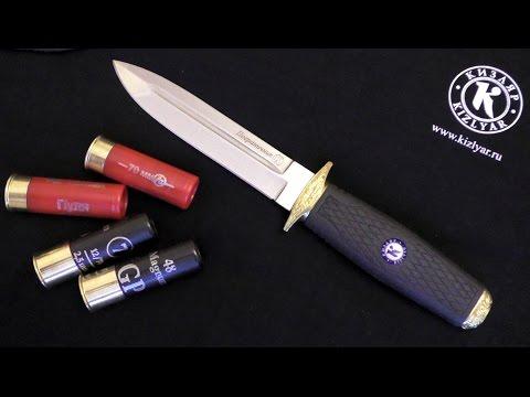 Первый ХОЛОДНЯК ▶ Нож Пограничник от Кизляр ☝ 18+
