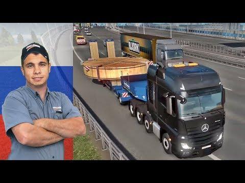 OROSZ TÚLMÉRETES MELÓ! - Euro Truck Simulator 2