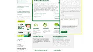 как заказать оригиналы бухгалтерских документов на сайте компании СДЭК