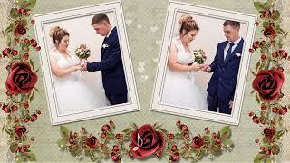 Свадьба моей доченьки