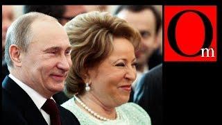 Прямая линия Путина, но кривая скрепа
