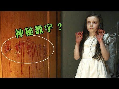 【一米电影】女孩写下诡异数字,没人能破解其中奥秘,直到50年后才发现真相!