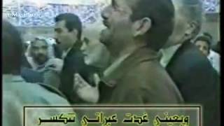 Bassim Karbalai Ya Youm Ashoof Atabek - [Which day shall I see your entrance] English Subtitles