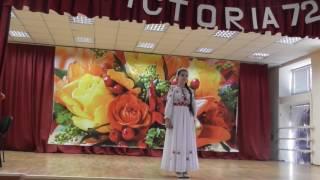 Районный конкурс «Виктория - 72»