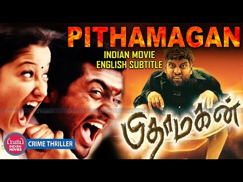 PITHAMAGAN Full Movie | INDIAN MOVIES | ENGLISH SUBTITLE | V