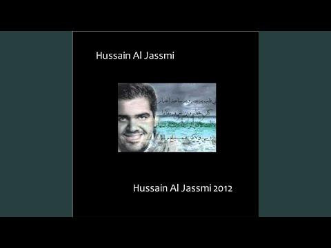 حسين الجسمي ومحمد جاسم...