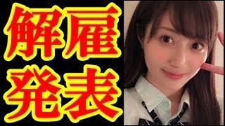 チャンネル登録是非お願いします♪ ⇒ 【衝撃】NEWS小山慶一郎と交際噂 . ...