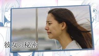 ムビコレのチャンネル登録はこちら▷▷http://goo.gl/ruQ5N7 映画公開に先...