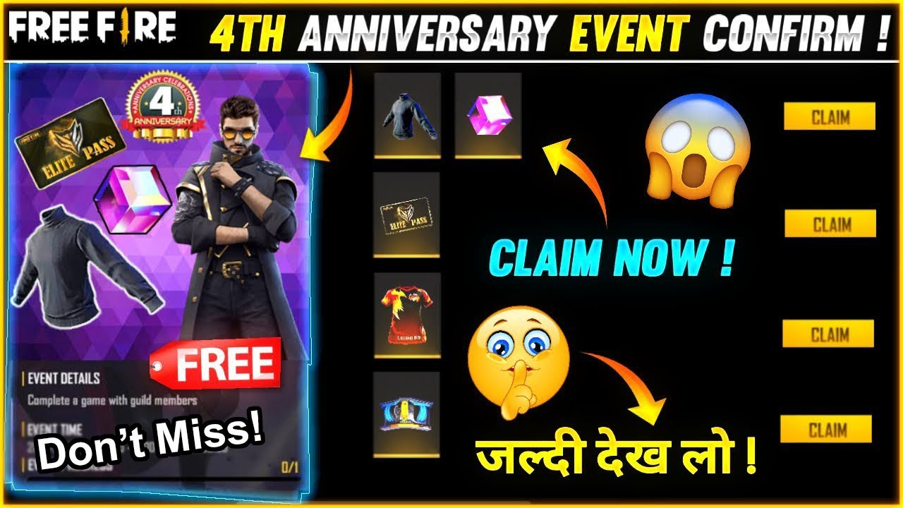 Free Fire 4th Anniversary Event | Free Fire New Event | 4th Anniversary Event Free Fire - New Update